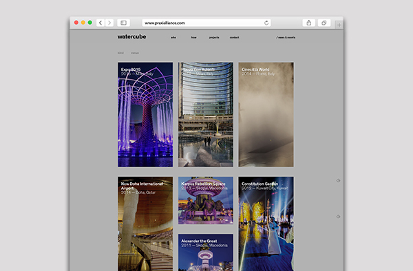 watercube web layout